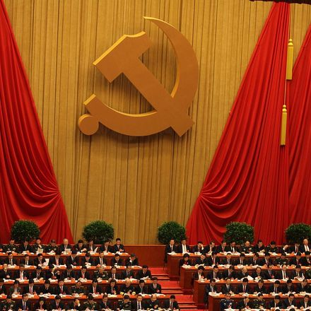 1280px 18th national congress of the communist party of china