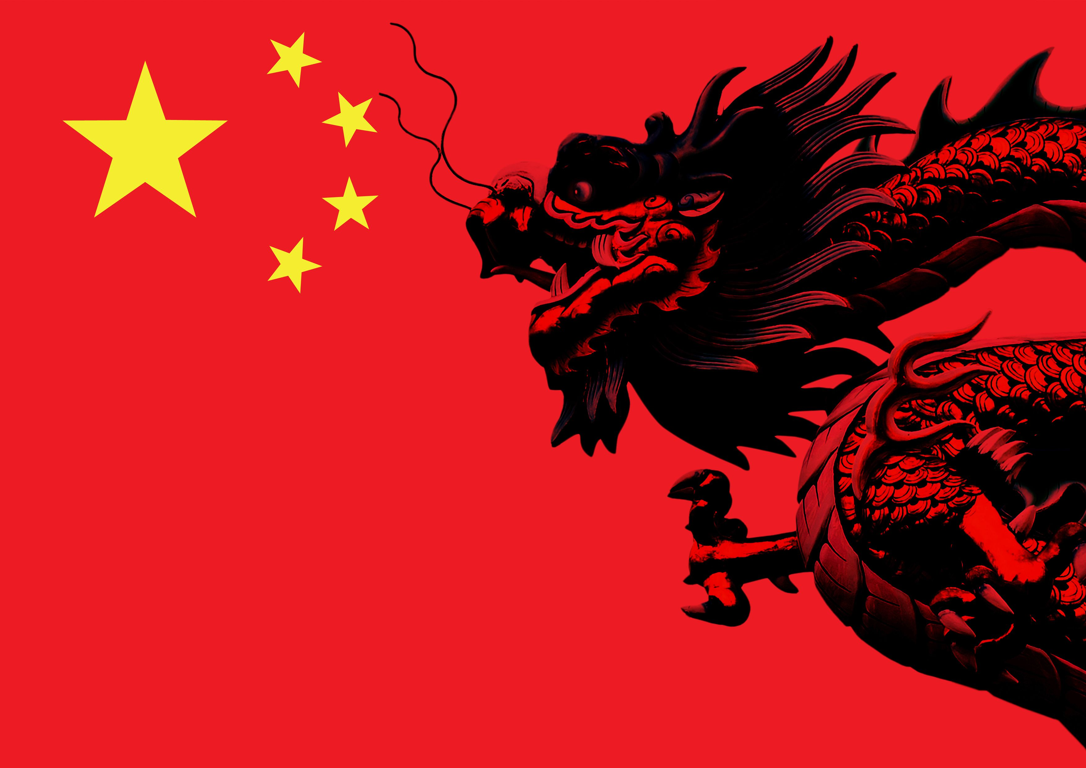 china flag with dragon shutterstock 126210200