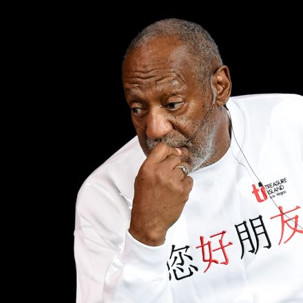 Bill Cosby looking pensive.
