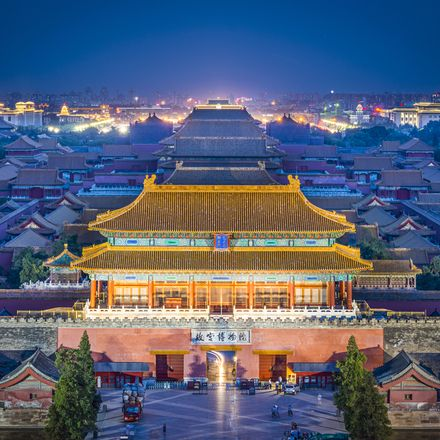 Beijing, China at the Imperial City north gate shutterstock 201849055`