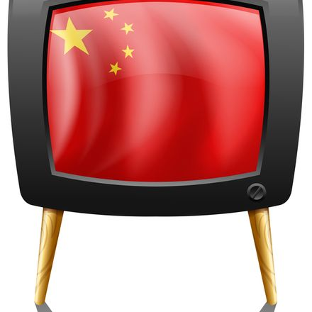 China TV shutterstock 210451720