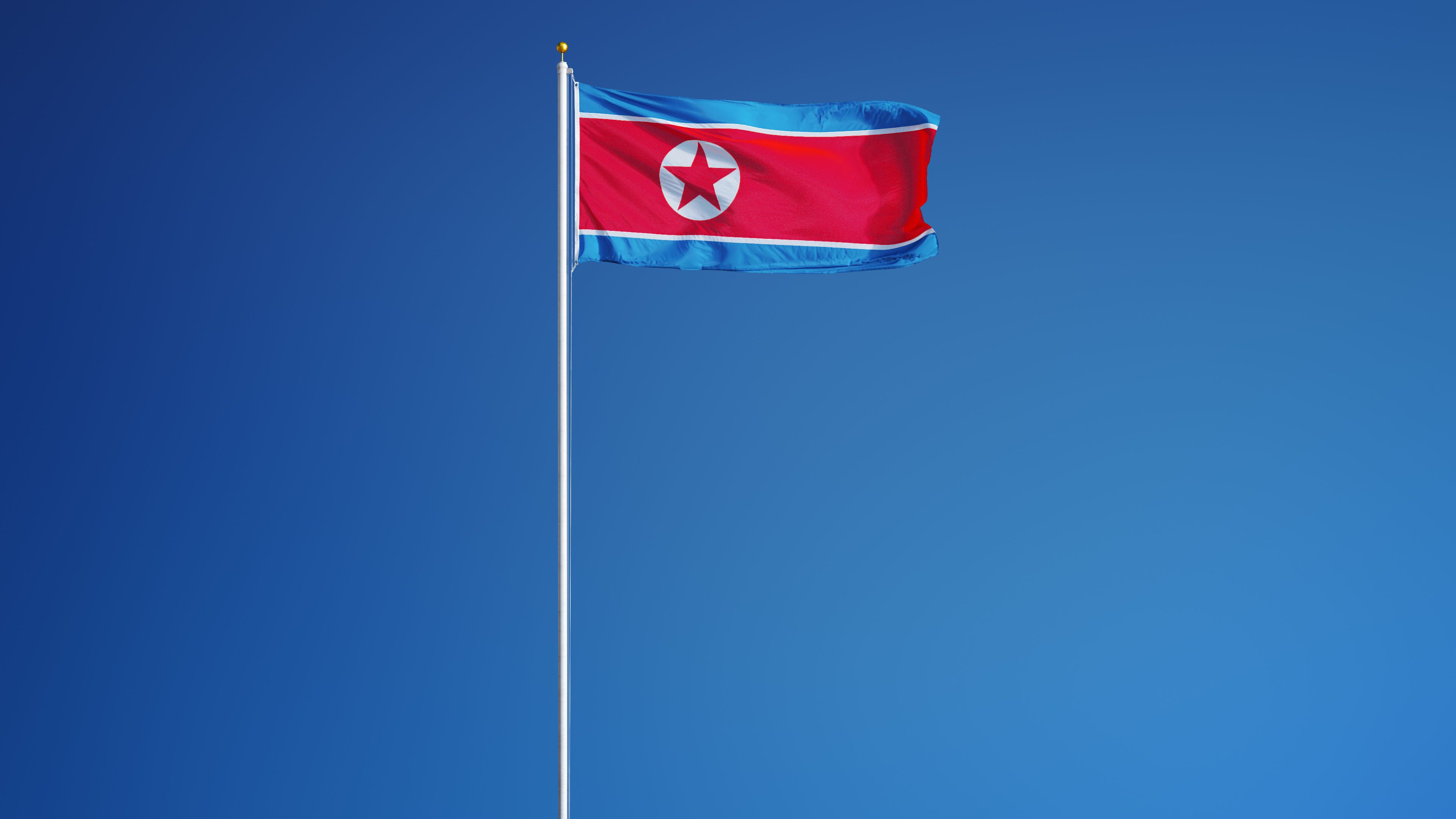 north korea flag shutterstock 478774894