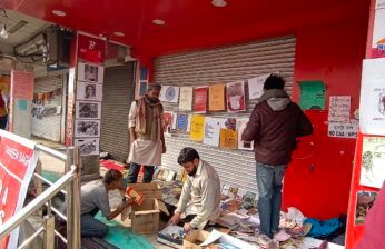 The Rise of India's Protest Libraries